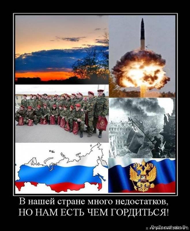 русский миша картинки